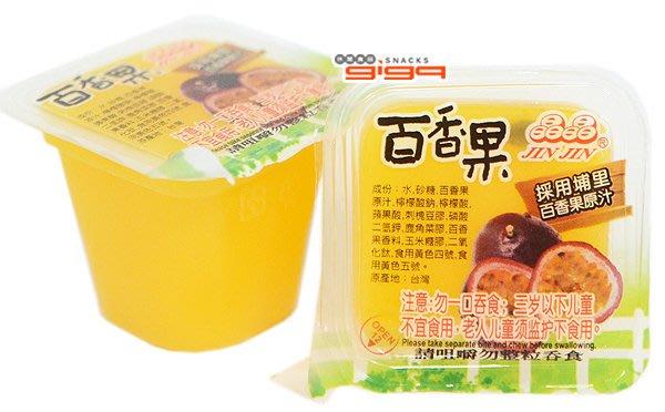 【吉嘉食品】晶晶百香果水果果凍 2000公克[#2000]{099-12}