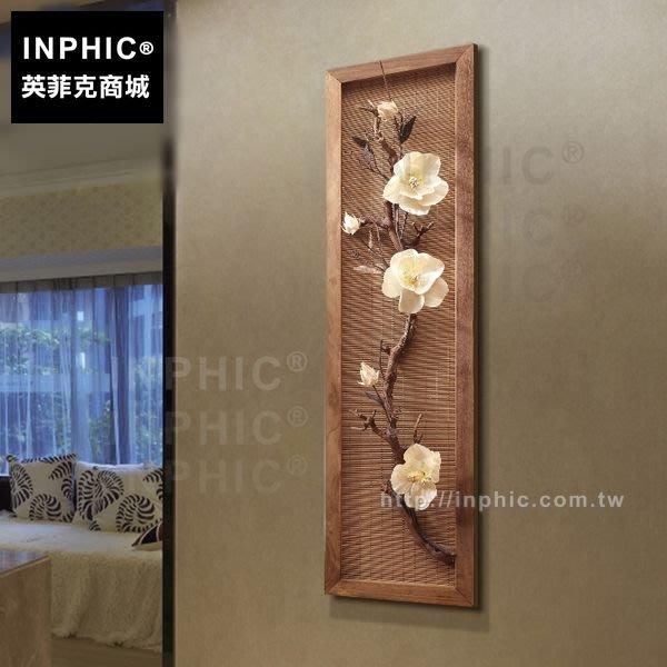 INPHIC-東南亞乾花壁飾掛飾立體泰國會所酒店牆上裝飾品_Rrun