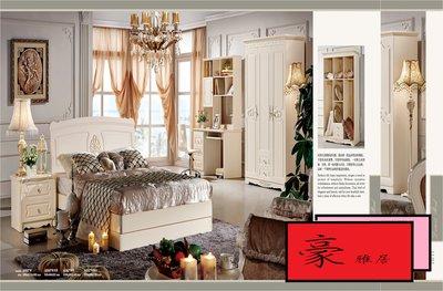 【豪雅居】歐式浪漫家具系列-床件組【A682#三門衣櫃  】【安裝費】