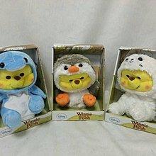 【剩下海狗】變裝小熊維尼 海豹 海獅 海狗 企鵝 絨毛錄音娃娃 玩偶 迪士尼正版授權