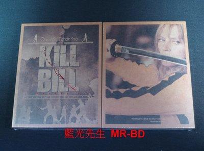 [藍光BD] - 追殺比爾 Kill Bill:Volume 1 精裝鐵盒B版 [限量700]