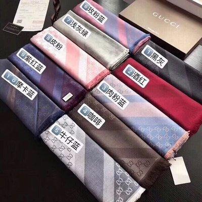 古馳Gucci 絲巾 圍巾