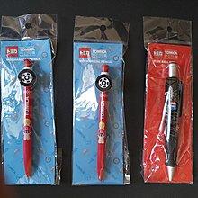 (全新) Tomica 文具 (Pen 筆) - Mechanical Pencil 鉛筆 2 枝 及 Blue Ballpen 鉛子筆 1 枝 -