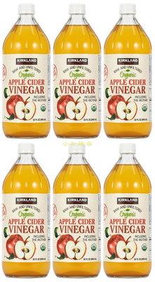 【小如的店】 COSTCO好市多線上代購~Kirkland 科克蘭 蘋果醋(946毫升X6入)玻璃瓶