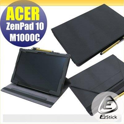 【Ezstick】ASUS ZedPad 10 M1000C P023 系列 平板專用皮套(黑色旋轉款式)