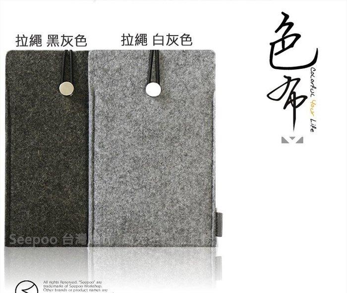 【Seepoo總代】2免運拉繩款Apple iPhone 11 Pro 羊毛氈套 手機殼 手機袋 保護套保護殼 2色