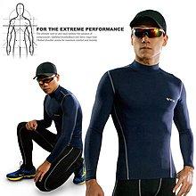 《衣匠》台灣製 內刷毛保暖吸濕排汗 男長袖緊身衣 棒球緊身衣 高領運動緊身衣 運動服﹝CE35S﹞