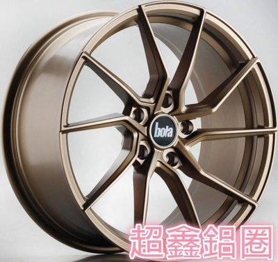 英國新銳品牌 BOLA B25 17吋鋁圈 玫瑰金 5孔100 4孔100 5孔114.3