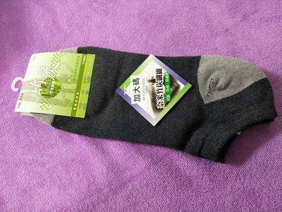 MIT台灣製 竹碳纖維 加大碼 超彈性氣墊襪 毛巾底 短襪 中筒襪 船襪 短襪 船型襪 學生襪 男襪 運動襪