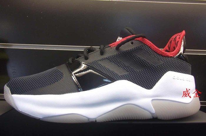 【威全全能運動館】ADIDAS STREETFLOW 運動 籃球鞋 現貨 保證正品公司貨 男款F37041