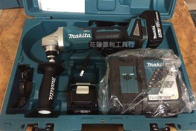 含稅【花蓮源利】稅前10476 牧田 Makita DGA404RFE 18V無刷充電式平面砂輪機 強力型 DGA404