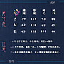 燕燕~棉麻商品~復古款苧麻材質  水洗百搭燈籠褲長褲 民俗風寬褲 (下單後請註明尺寸)