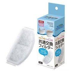 &米寶寵舗$ 日本 Marukan 三角自動循環飲水器-貓用 專用濾棉 一盒三片 濾心 濾網