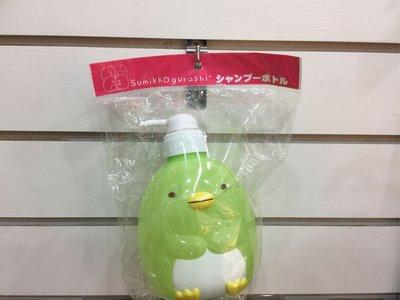 角落生物沐浴罐(日本帶回來)