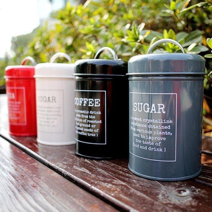 【酷夏新品】美麗咖啡豆罐咖啡罐零食收納罐茶葉桶奶粉收 〖新生活〗
