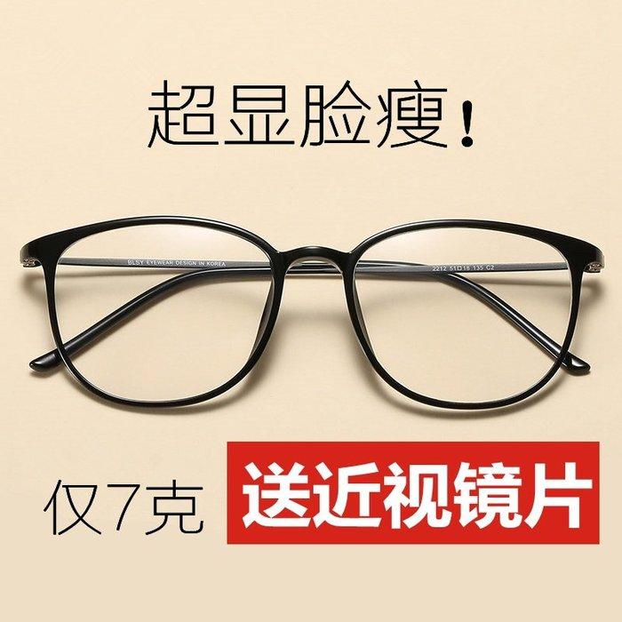 韓版潮復古眼睛框鏡架男款平光網紅款大圓臉(規格不同價格不同)