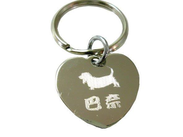 【銘記心禮】GO-1017心型寵物名牌、寵物吊牌(免費刻字、送鈴鐺)狗狗的護身符