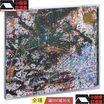 特價優惠陳冠希 混亂 2010專輯 Confusion 唱片CD CD 唱片 專輯小居家生活-巨優惠