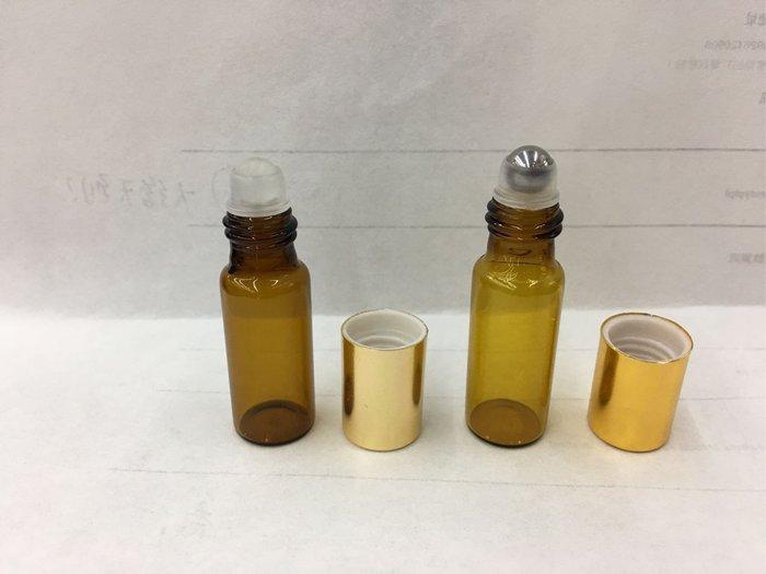 10個x5ml鐵滾珠茶色玻璃瓶:分裝香水精油化妝水保養品/5ml*10個