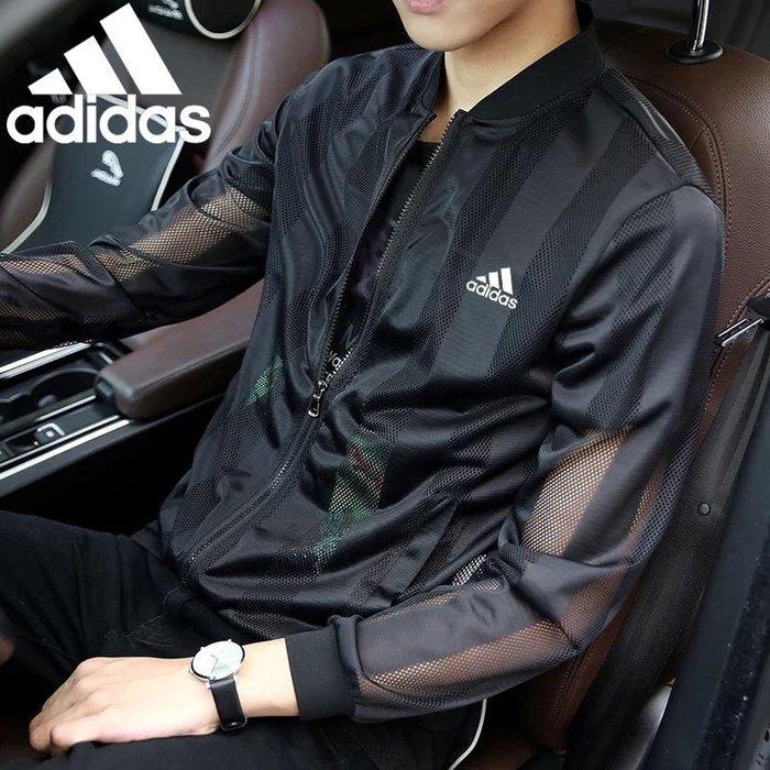 adidas 愛迪達 三葉草 防曬衣男正韓 韓國 潮流帥氣防曬服 夏季男士外套 大碼運動夾克超薄款夏裝