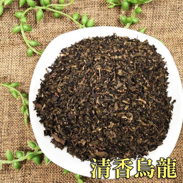 清香烏龍 烏龍茶 600公克 1台斤 營業用 手搖茶 高山茶 另售紅綠青烏茶 【全健健康生活館】