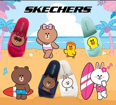 SKECHERS x Line Friends Cali 2nd Take 拖鞋 Plush Foam 柔軟 夏天 Chill 熊大 兔兔 熊美 莎莉 各尺寸