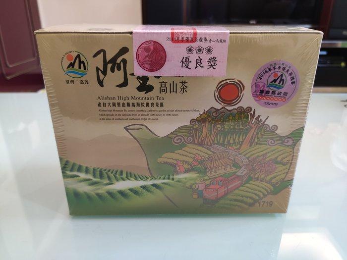 【極上茶町】2014年梅山鄉比賽茶 烏龍優良獎(三梅)  陳期六年『 1斤』