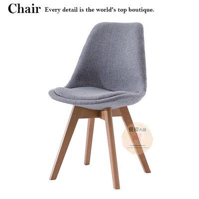 餐椅 椅子【B751-2】布餐椅 餐桌椅 工作椅 洽談椅 書桌椅 商空用椅 咖啡椅 北歐椅 【量大可議】=餐椅大師