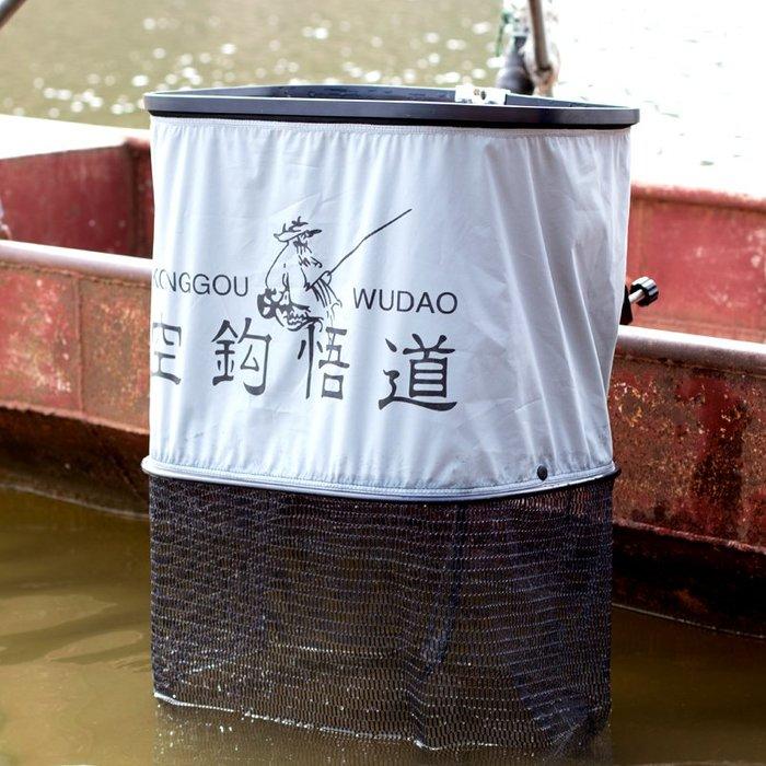 聚吉小屋 #2018新款硅膠軟魚護防掛鋁合金網兜速干魚具漁護方形魚戶