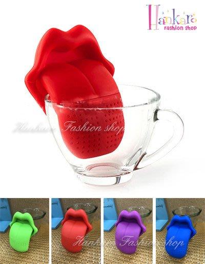 ☆[Hankaro]☆ 創意趣味矽膠大舌頭造型沖茶器