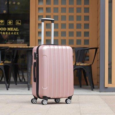 精選 20寸密碼箱子迷你旅行李箱女小清新韓版皮18寸拉桿箱男學生登機24