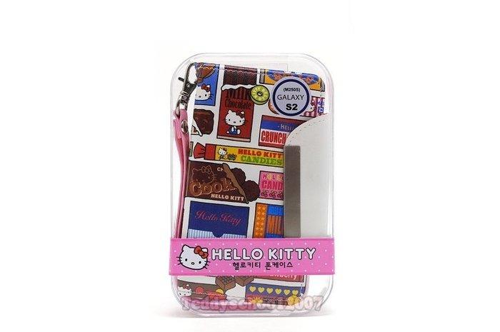 ♥♥╮泰迪學園╭♥♥正版【韓國HELLO KITTY】凱蒂貓Samsung Galaxy S2 i9100票卡保護皮套