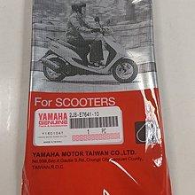 正MOTO YAMAHA部品 山葉 公司買 勁戰四代 勁戰4代 BWSR 雙碟 皮帶 傳動皮帶