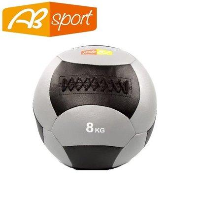 【健魂運動】PU皮革軟式藥球 8公斤(AB Sport-PU Medicine Balls 8kg)
