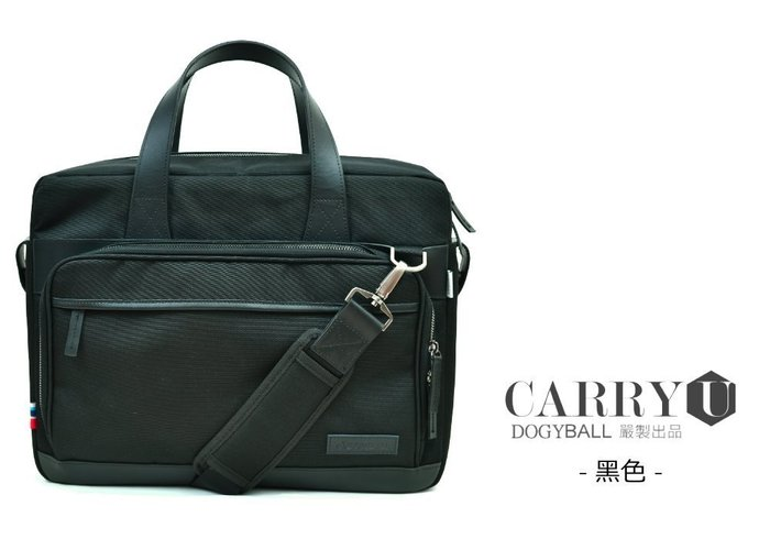 【Dogyball】都會包款Carry U簡約時尚特務級包款  機能性分類前置袋 筆電保護 搭贈皮感識別證再免運