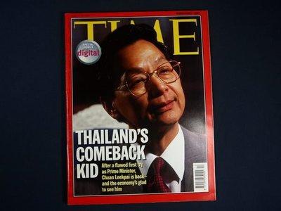 【懶得出門二手書】英文雜誌《TIME 1998.03.30》THAILAND'S COMEBACK KID(無光碟)│(21F11)