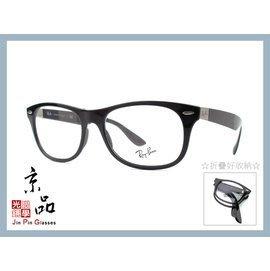 【RAYBAN】RB4223V 2000 亮黑框 折疊款  雷朋光學眼鏡 公司貨 JPG 京品眼鏡
