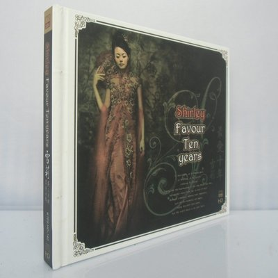 SHIRLEG FAVOUR TEN GEARS 雪莉愛十年正版車載cd碟片光盤家用CD