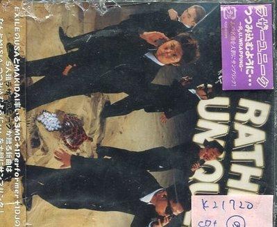 *真音樂* RATHER UNIQUE / R U WRAPPING CD+DVD 日版 二手 K21720