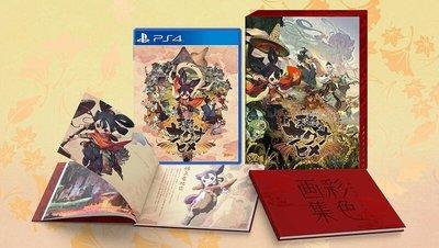 [BoBo Toy] 全新 PS4 天穗之咲稻姬 天穗種稻姬 中文限定版