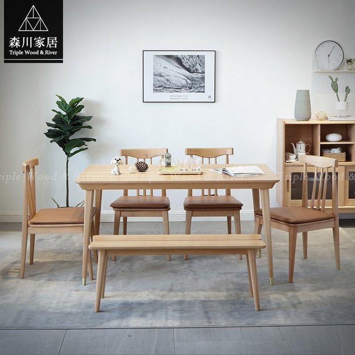 《森川家居》NRT-51RT01-北歐實木山毛櫸餐桌 萬用桌餐廳客廳廚房民宿/收納設計/日式原木LOFT品東西IKEA
