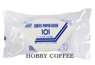 【豐原哈比店面經營】日本 三洋產業 101 酵素漂白濾紙 -100枚入1-2人份 扇形濾杯專用