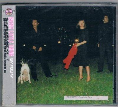 [鑫隆音樂]日語CD-EVERY LITTLE THING:NECESSARY {MNS-172} 全新/免競標