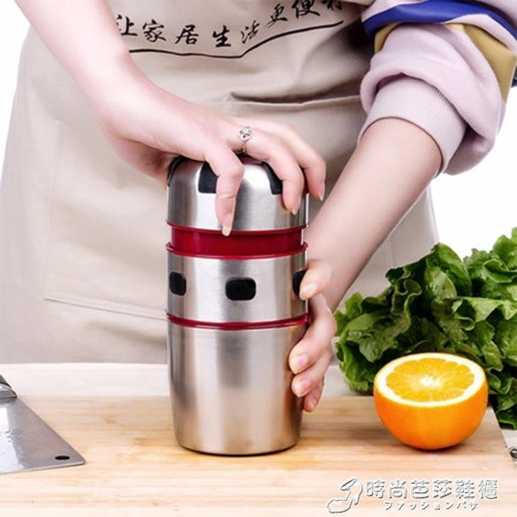 手動榨汁機 檸檬果汁機不銹鋼橙子水果榨汁器杯 愛的抱抱 免運 迎新優惠