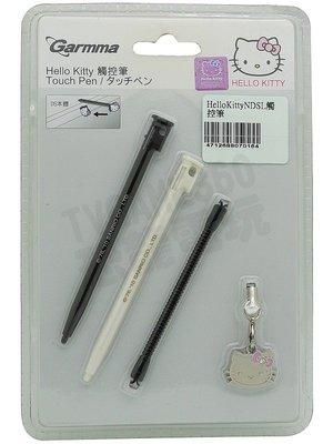 任天堂 Nintendo DSLite NDSL Hello Kitty 觸控筆【台中恐龍電玩】