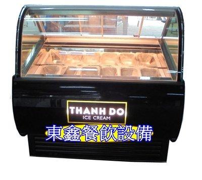 全新 冰淇淋冷凍展示櫃 / 冰淇淋展示櫥 / 吧台式冷凍展示櫃