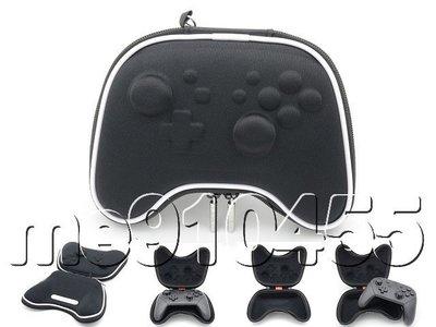Switch PRO 手把包 手把保護包 硬包 NS PRO遊戲手把包 遊戲手柄 防震包 保護包 手柄保護包 有現貨
