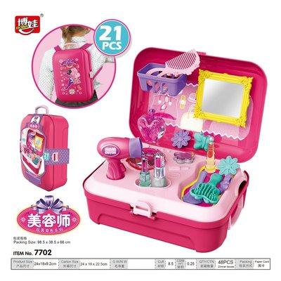 佳佳玩具 ------ 全新 兒童扮家家酒套裝組  化妝品組合工具盒 梳妝手提箱 玩具 【CF146836】