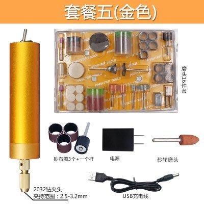 『9527五金』USB迷你小電磨微型手電鑽打磨切割拋光機文玩工具玉石鑽孔雕刻字筆套餐五