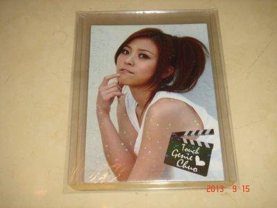 卓文萱 2009 Cosmos Touch Genie Chuo 特殊卡 #SP12 偶像卡
